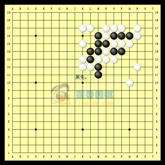 [平台题库:围棋入门] 吃子_征子,封(随机) 0011图片